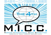 Morning International Comic convention logo